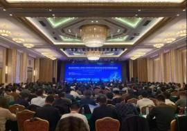 第18届中国国际工程项目管理峰会暨全国建筑业企业项目管理经验交流会召开