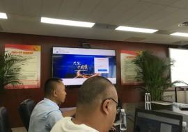 建云科技助力北京首发集团高速公路建设项目管理系统培训圆满成功
