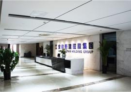 建云科技新签安徽新建控股综合管理信息系统项目