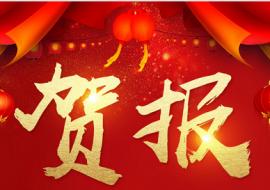 贺报 | 建云科技签约四川圣宇兴建筑工程有限公司 助力其构建项目管理信息平台